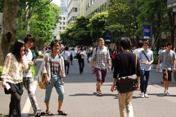 Sophia University, Tokyo.